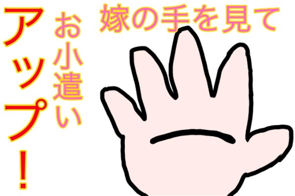 f:id:bokutokazokutosonota:20180910230900j:image