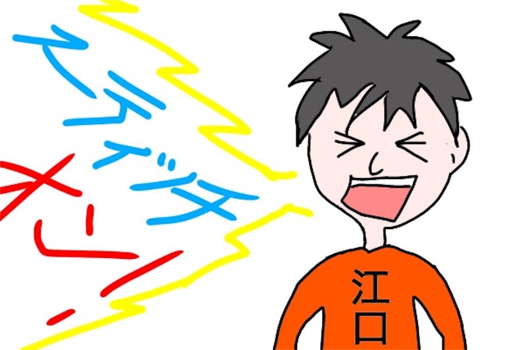 f:id:bokutokazokutosonota:20180914123841j:image