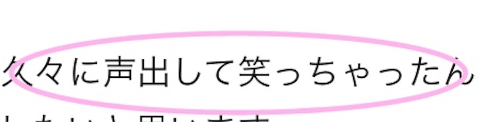 f:id:bokutokazokutosonota:20180919125034j:image