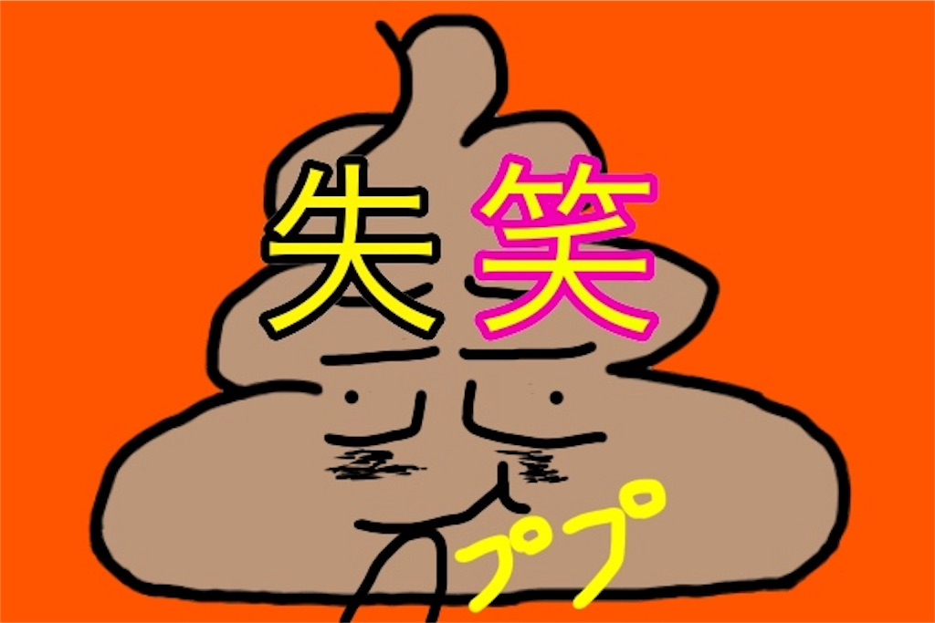 f:id:bokutokazokutosonota:20180920221852j:image