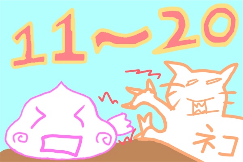f:id:bokutokazokutosonota:20181001152808j:image