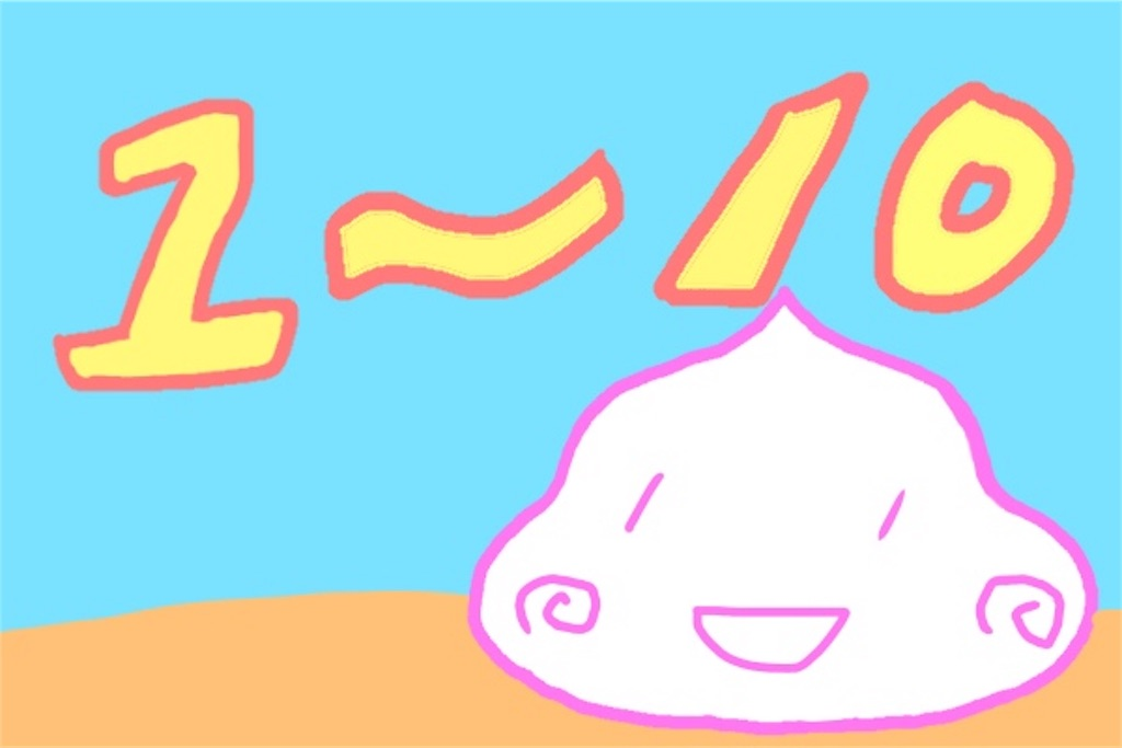 f:id:bokutokazokutosonota:20181001200512j:image