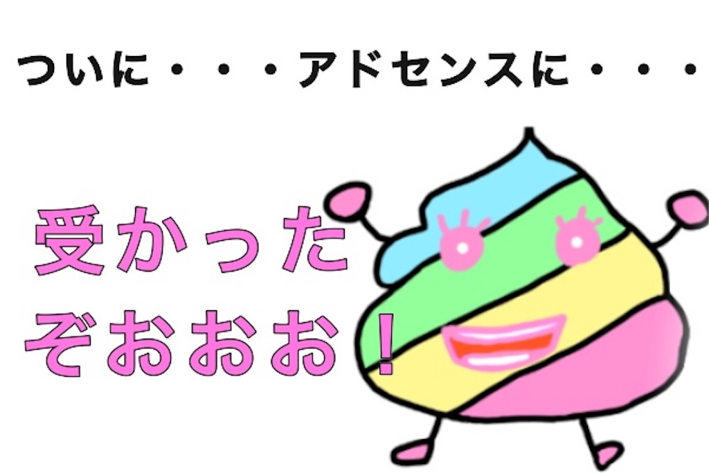 f:id:bokutokazokutosonota:20181014221435j:image