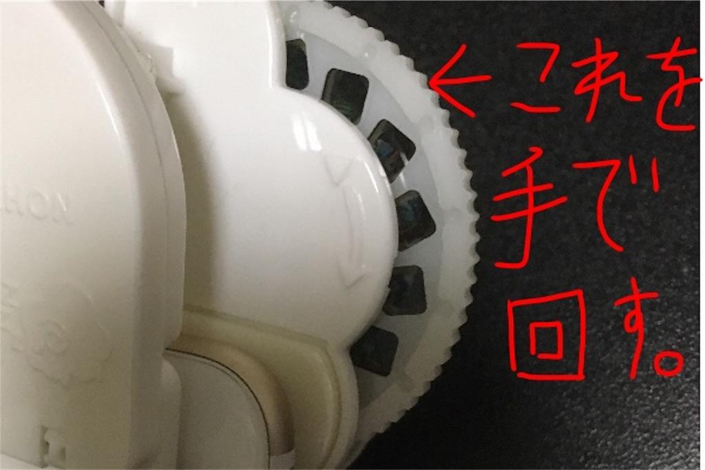 f:id:bokutokazokutosonota:20181103201623j:image