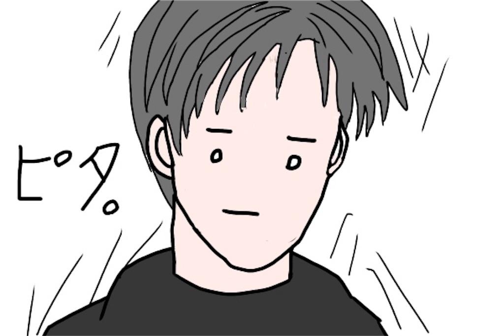 f:id:bokutokazokutosonota:20181117101935j:image