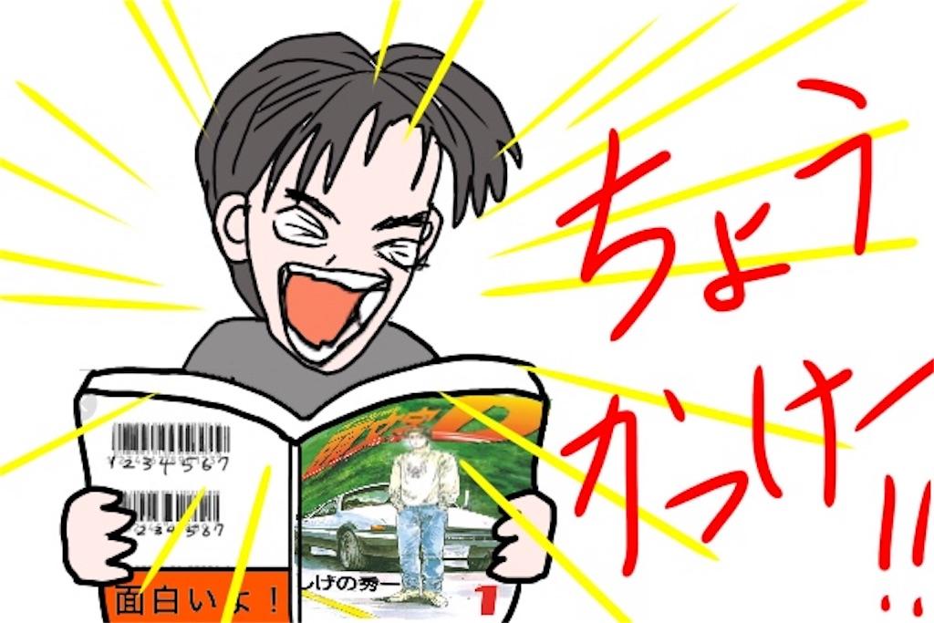 f:id:bokutokazokutosonota:20181117191122j:image