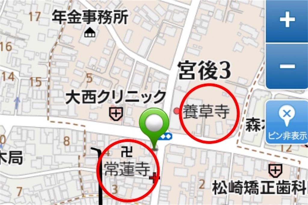 f:id:bokutokazokutosonota:20181209221906j:image