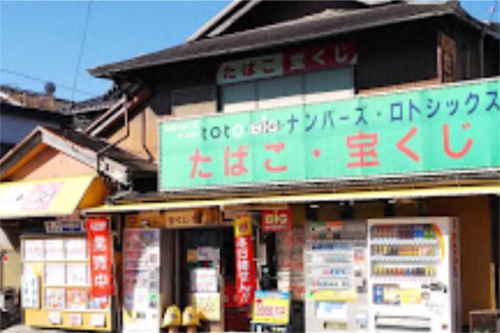 f:id:bokutokazokutosonota:20181210173948j:image
