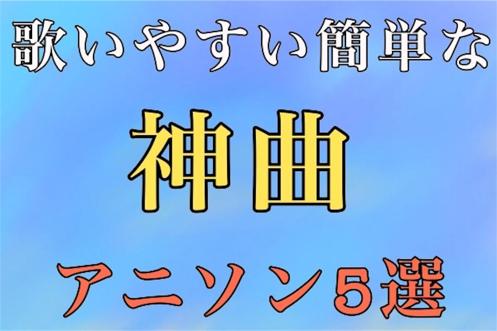 f:id:bokutokazokutosonota:20181221203636j:image