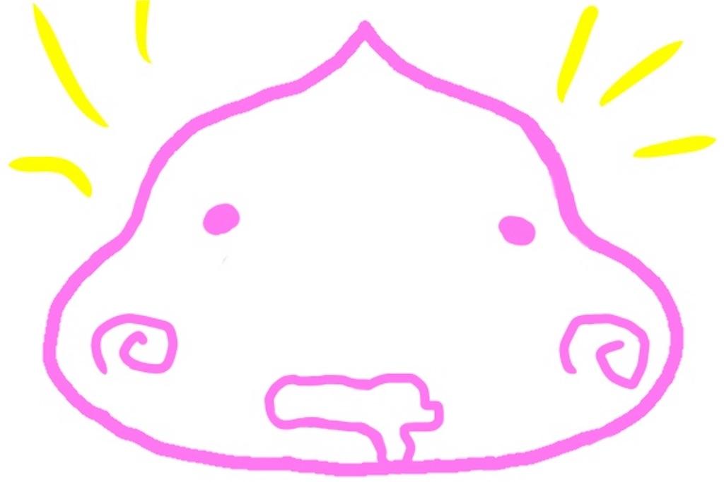 f:id:bokutokazokutosonota:20181231210340j:image