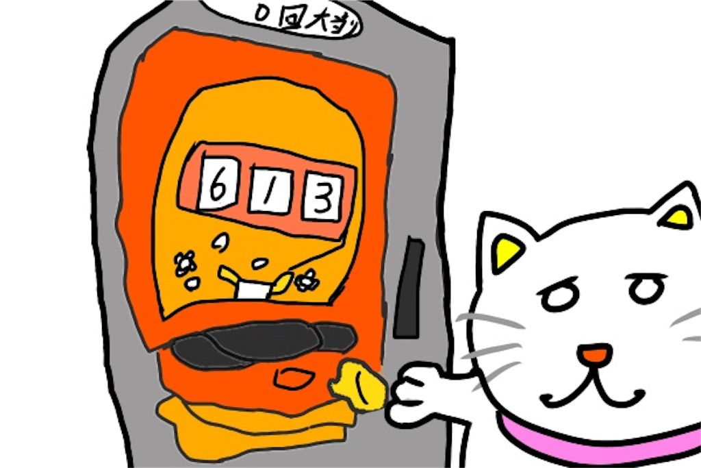 f:id:bokutokazokutosonota:20190128234907j:image