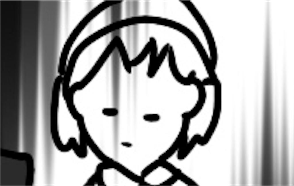 f:id:bokutokazokutosonota:20190215231821j:image
