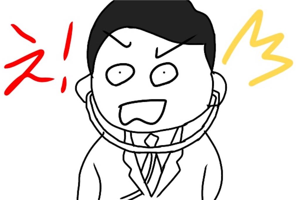 f:id:bokutokazokutosonota:20190215234755j:image