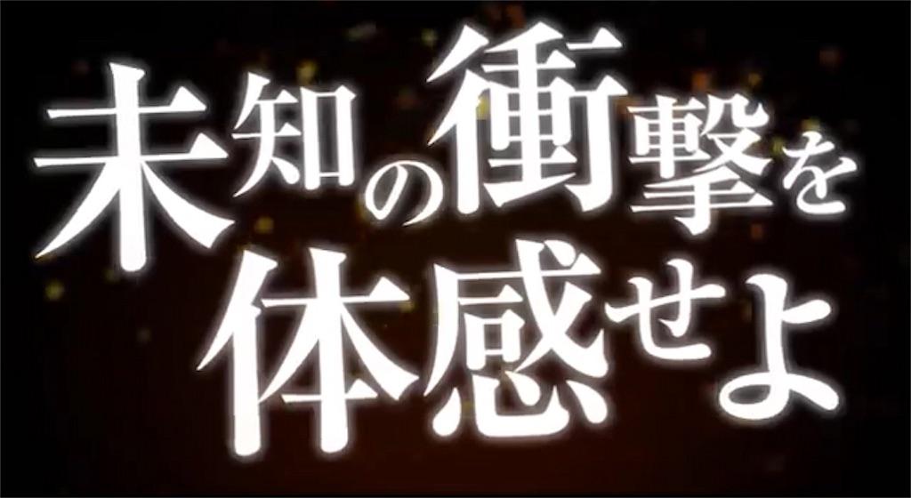 f:id:bokutokazokutosonota:20190221075420j:image