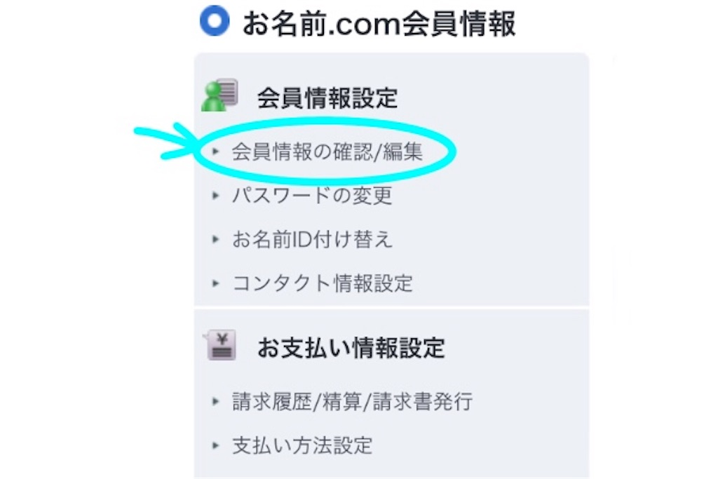 f:id:bokutokazokutosonota:20190307213618j:image