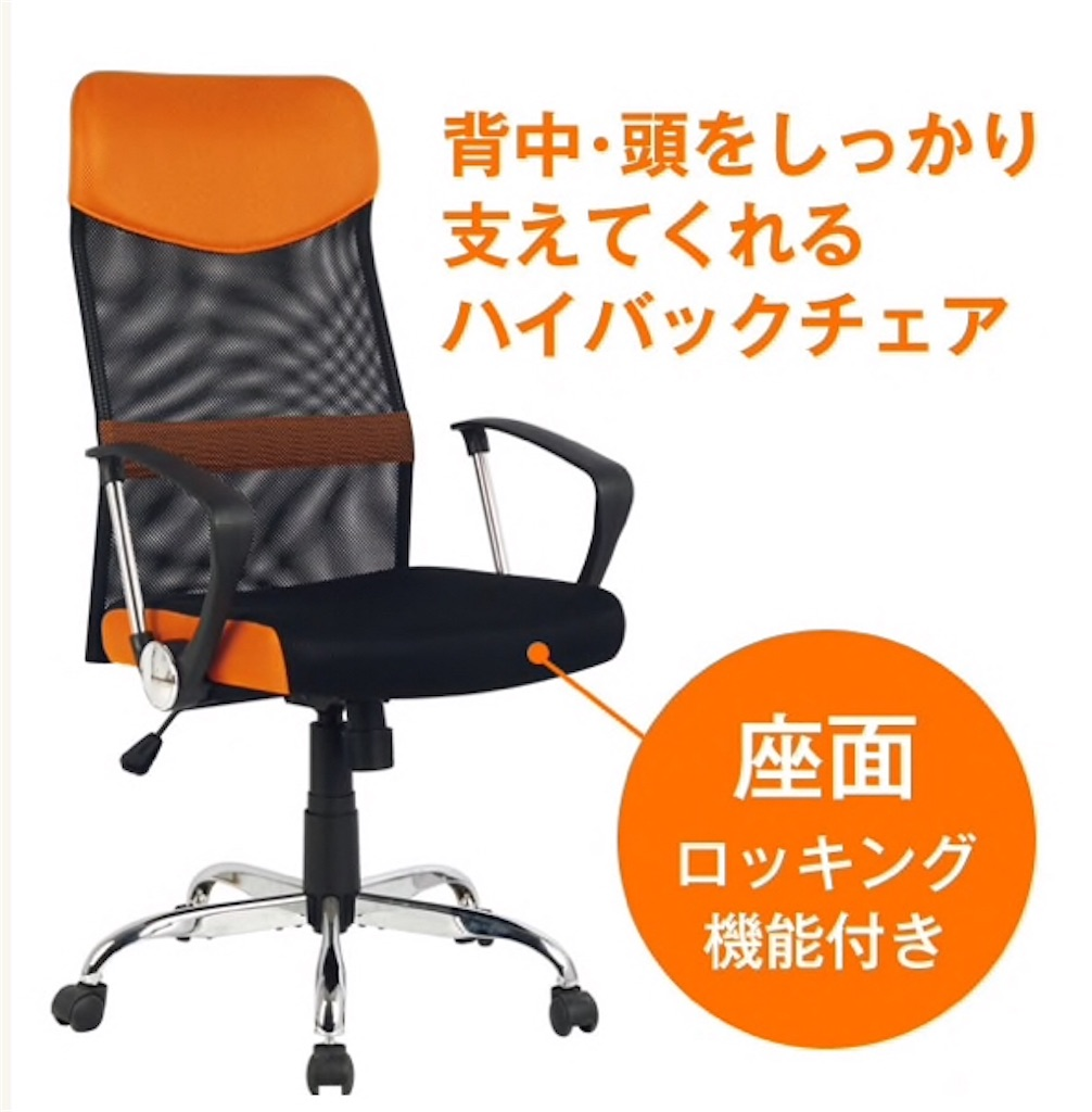 f:id:bokutokazokutosonota:20190309123652j:image