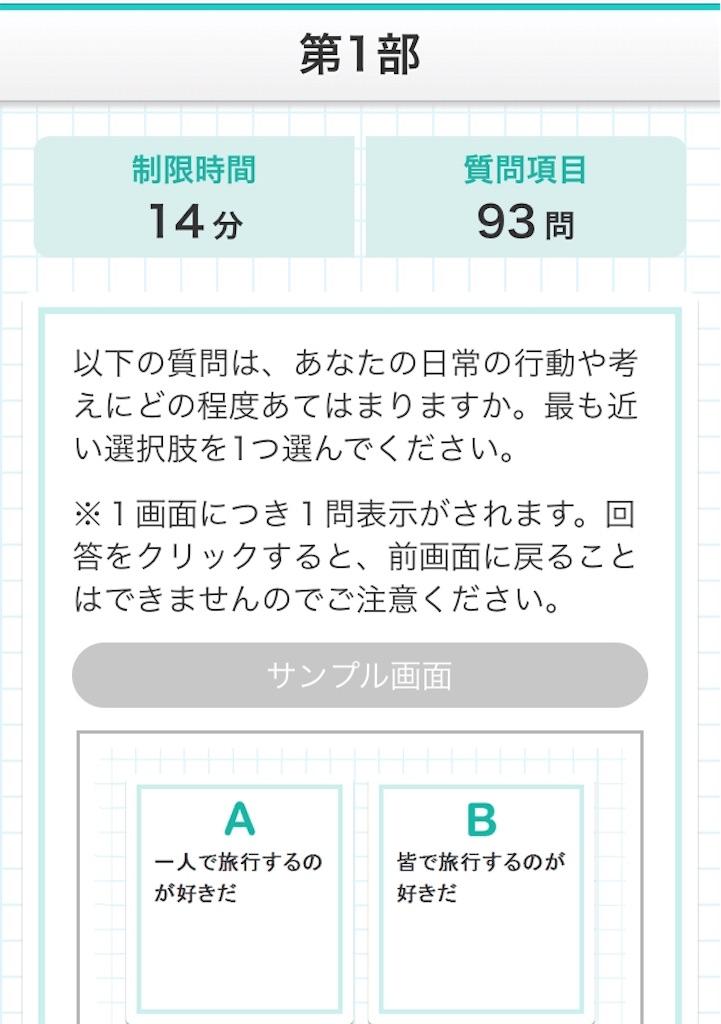 f:id:bokutokazokutosonota:20190316122100j:image