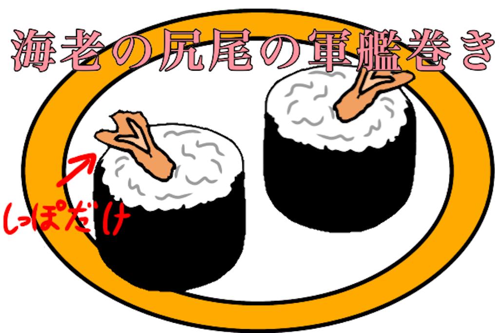 f:id:bokutokazokutosonota:20190323185714p:image