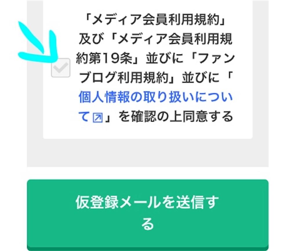 f:id:bokutokazokutosonota:20190404100811j:image