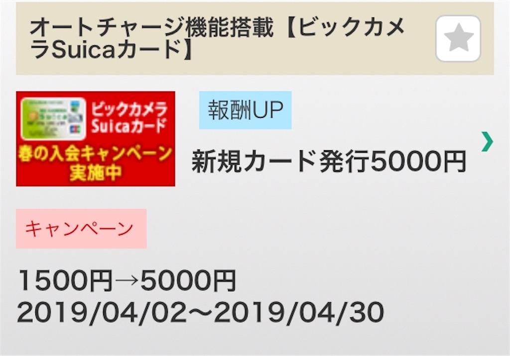 f:id:bokutokazokutosonota:20190404232459j:image