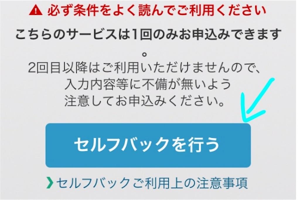 f:id:bokutokazokutosonota:20190405122719j:image