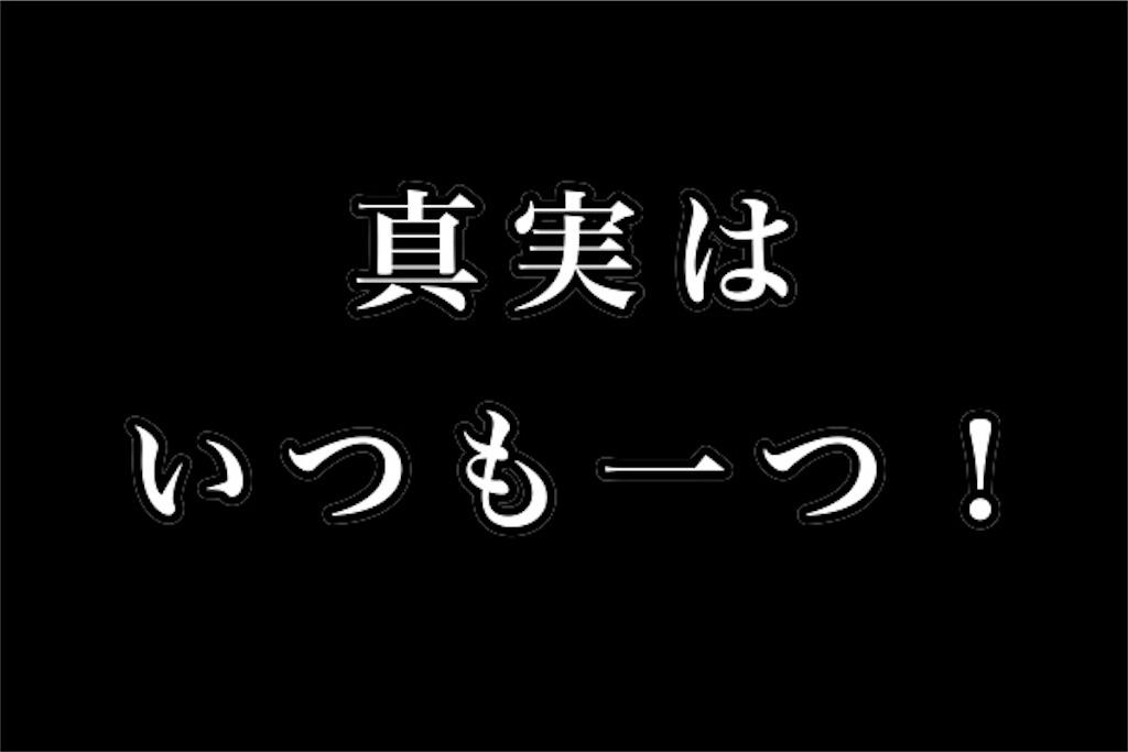 f:id:bokutokazokutosonota:20190418213858j:image
