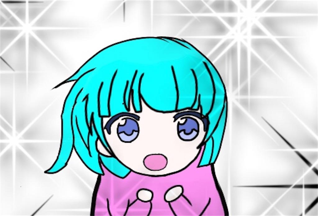 f:id:bokutokazokutosonota:20190422225414j:image