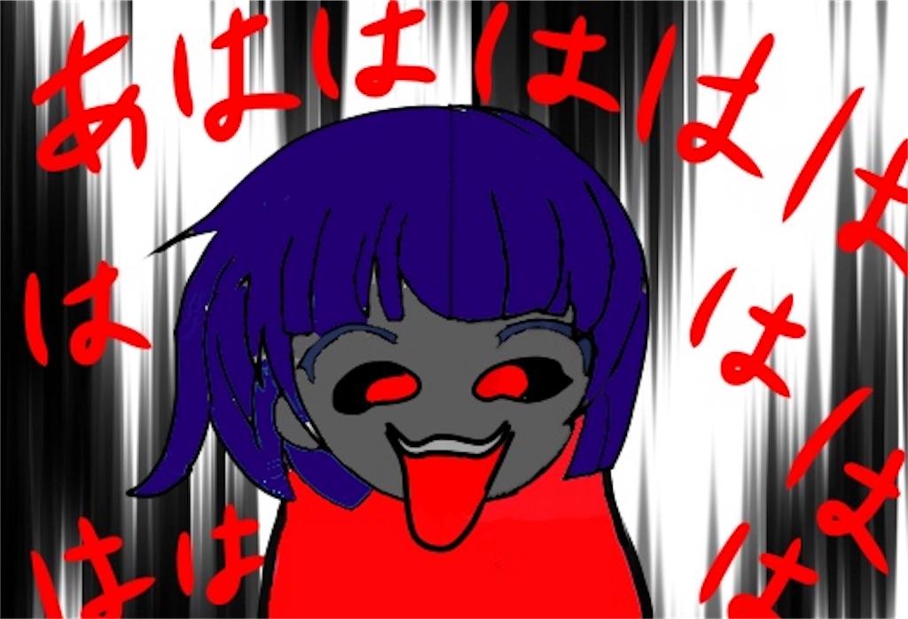 f:id:bokutokazokutosonota:20190422225908j:image