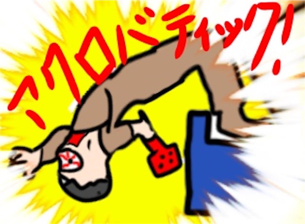 f:id:bokutokazokutosonota:20190621124442j:image