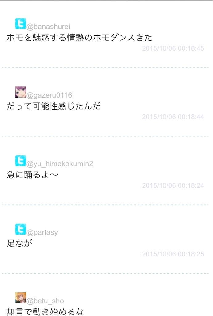 f:id:bokutokazokutosonota:20190630115842j:image