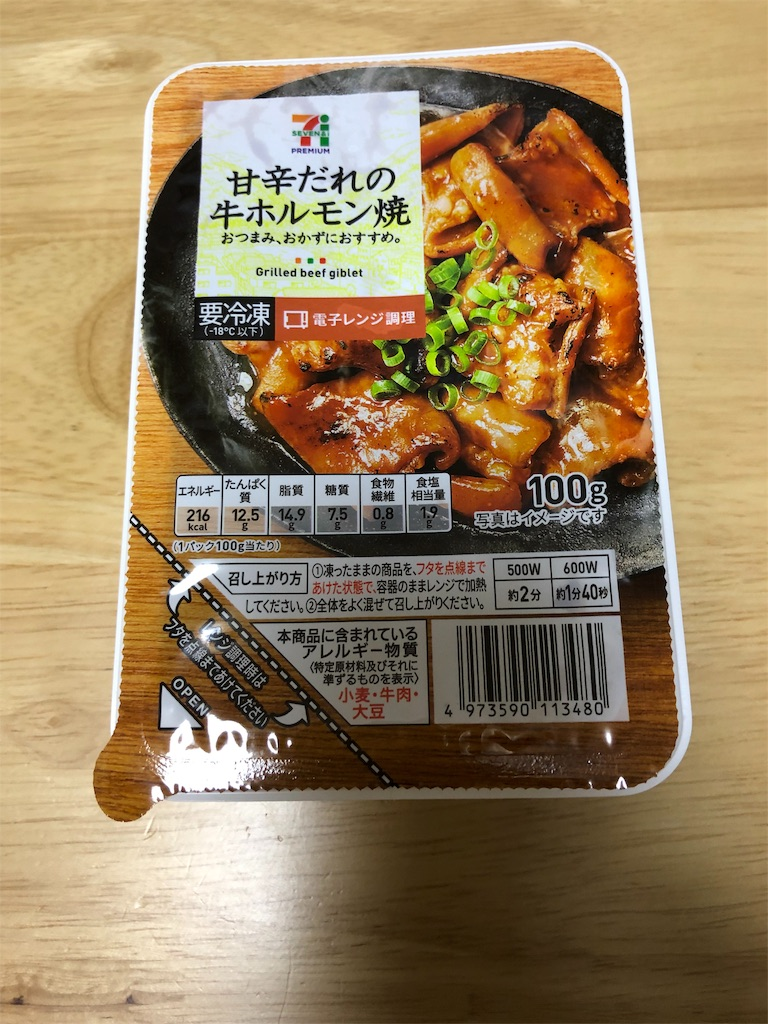 f:id:bokutokazokutosonota:20190725122959j:image
