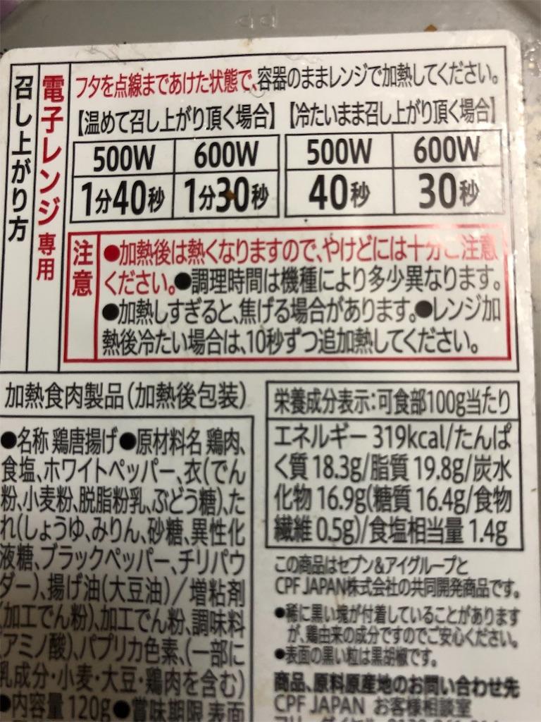 f:id:bokutokazokutosonota:20190730011321j:image