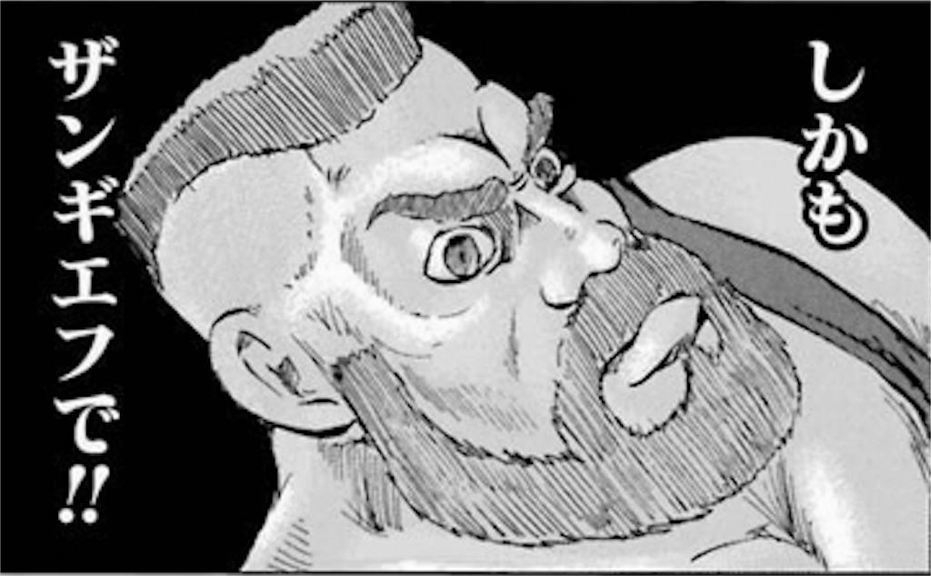 f:id:bokutokazokutosonota:20190808075116j:image
