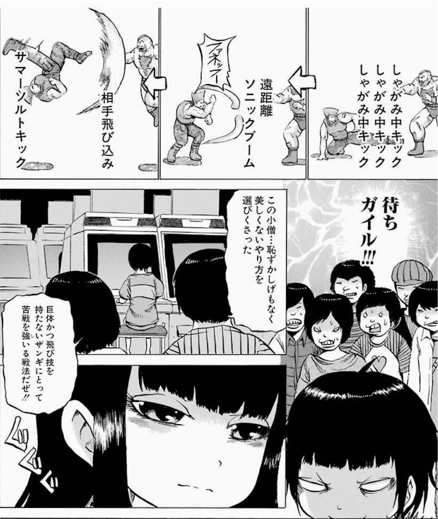 f:id:bokutokazokutosonota:20190808102934j:image