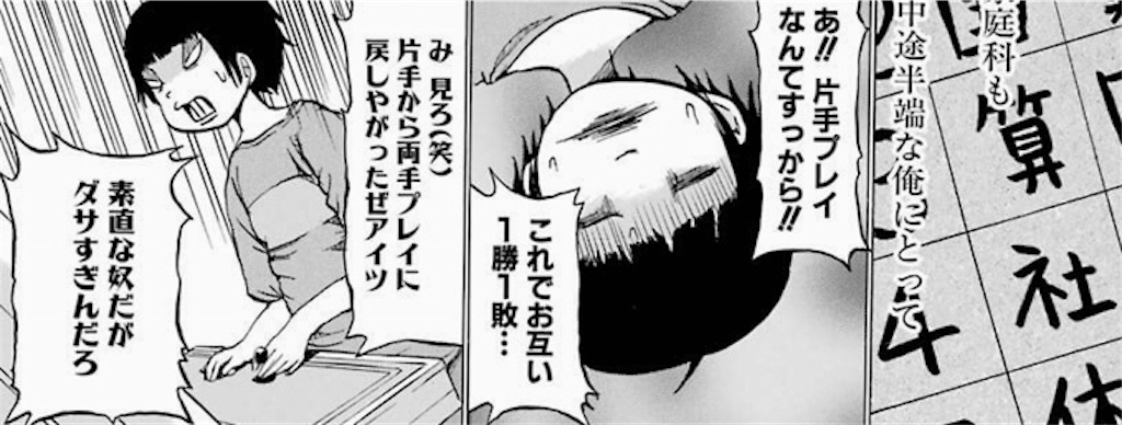 f:id:bokutokazokutosonota:20190808205238j:image