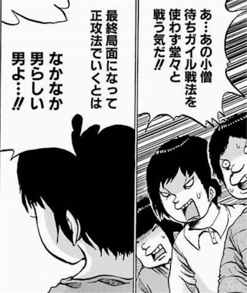 f:id:bokutokazokutosonota:20190817123112j:image