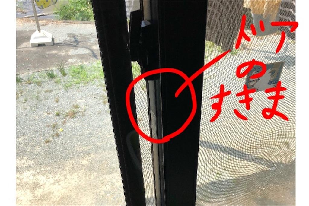 f:id:bokutokazokutosonota:20190818105841j:image