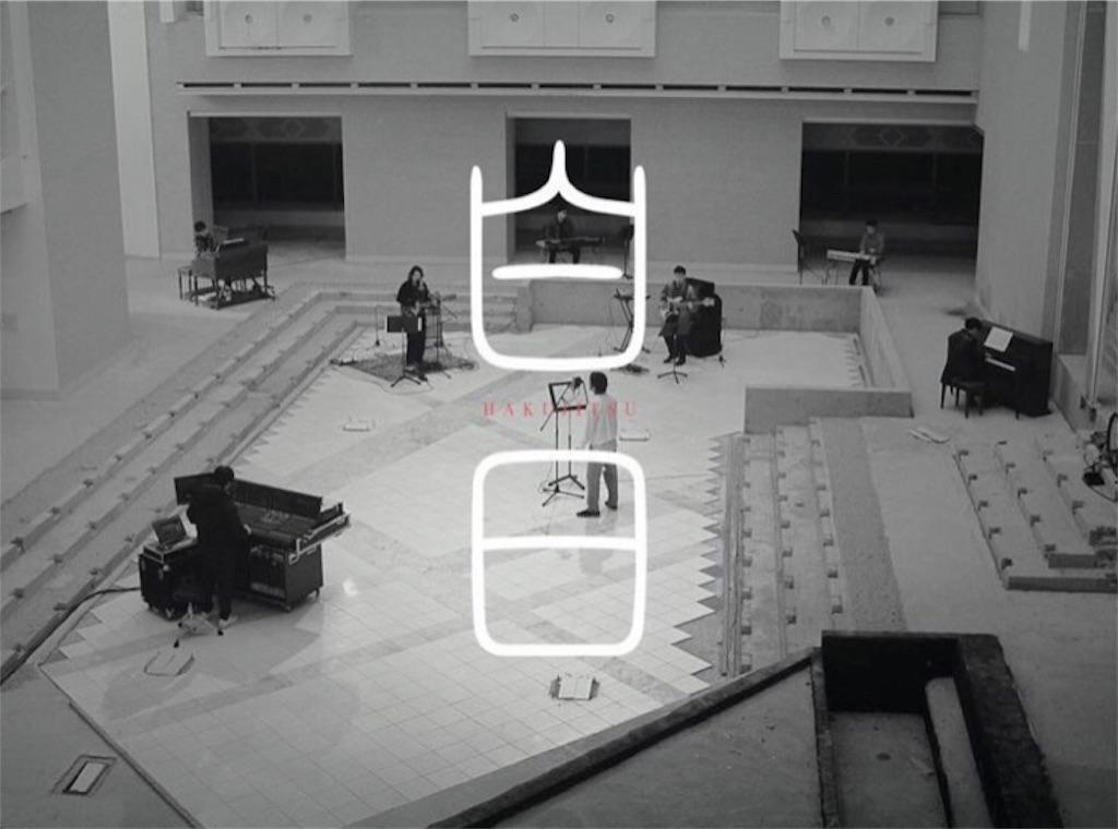 f:id:bokutokazokutosonota:20190912123515j:image