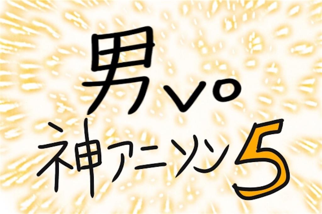 f:id:bokutokazokutosonota:20190916233806j:image