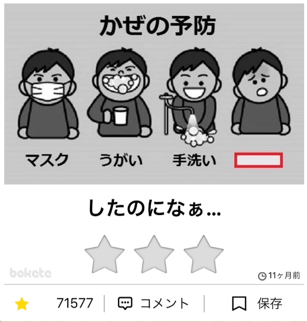 f:id:bokutokazokutosonota:20190922212216j:image