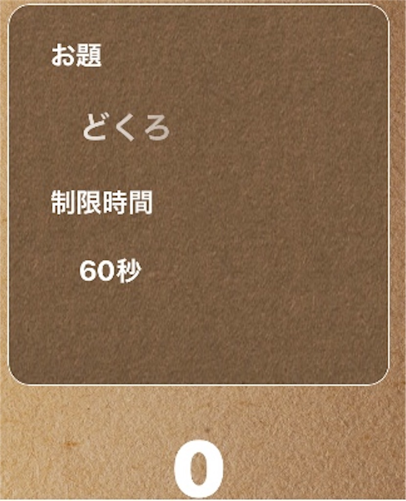 f:id:bokutokazokutosonota:20190923134430j:image