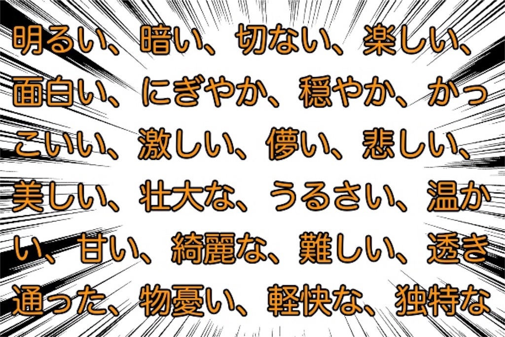 f:id:bokutokazokutosonota:20191005134448j:image