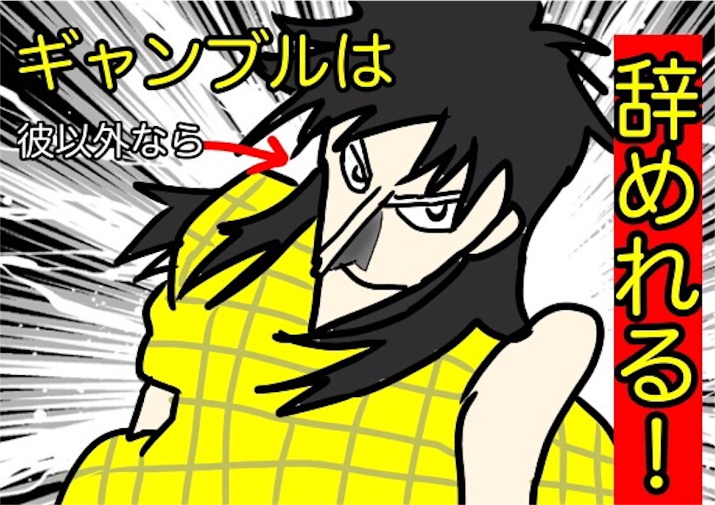f:id:bokutokazokutosonota:20191013144734j:image