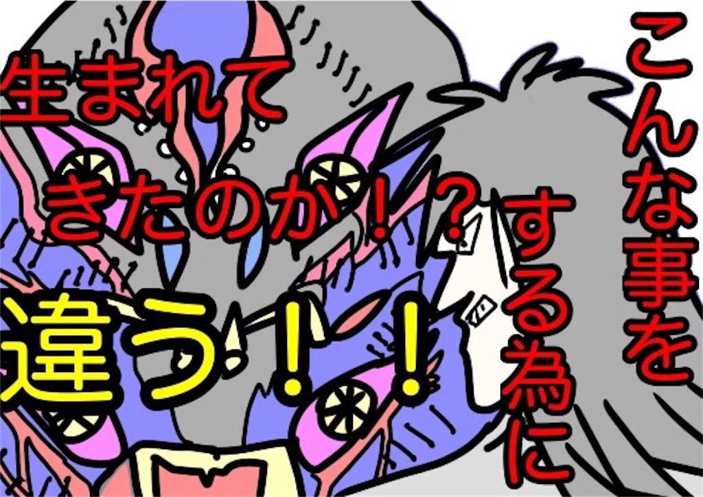 f:id:bokutokazokutosonota:20191013144818j:image