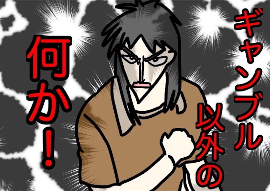 f:id:bokutokazokutosonota:20191013144832j:image