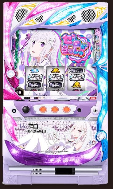 f:id:bokutokazokutosonota:20191116002428p:plain