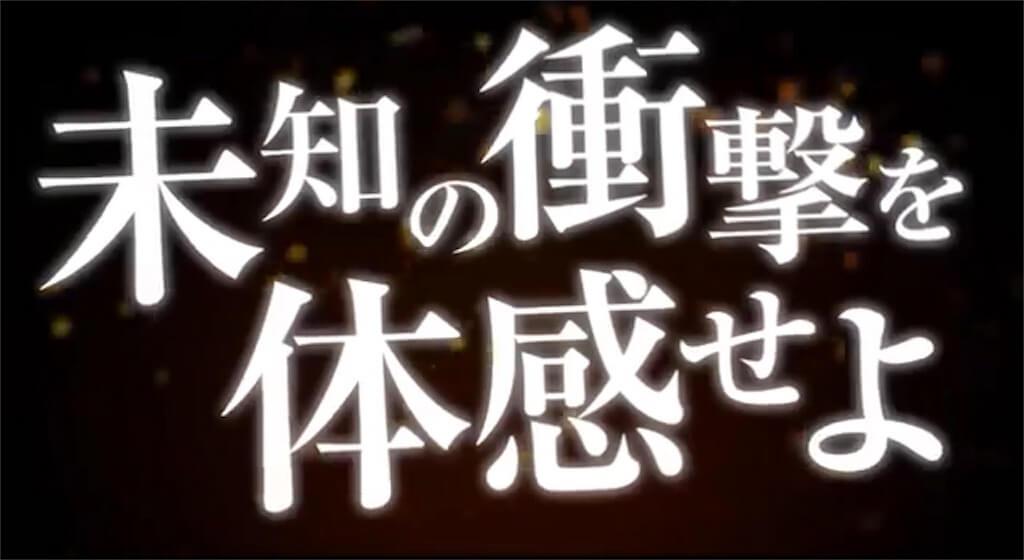 f:id:bokutokazokutosonota:20191116002502j:plain