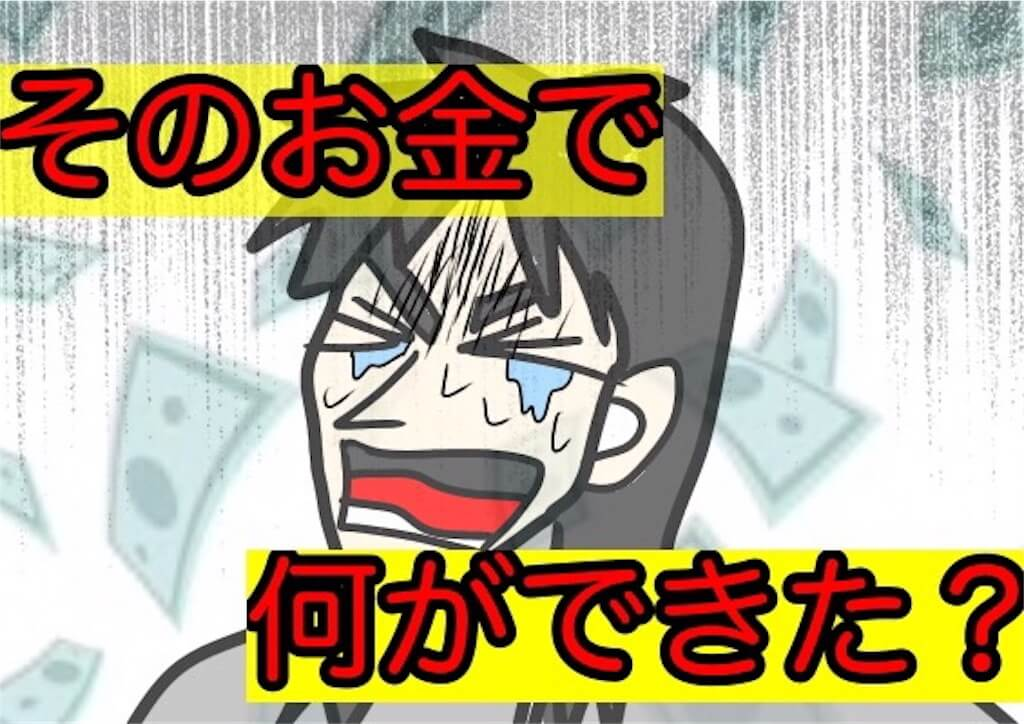 f:id:bokutokazokutosonota:20191129231943j:plain