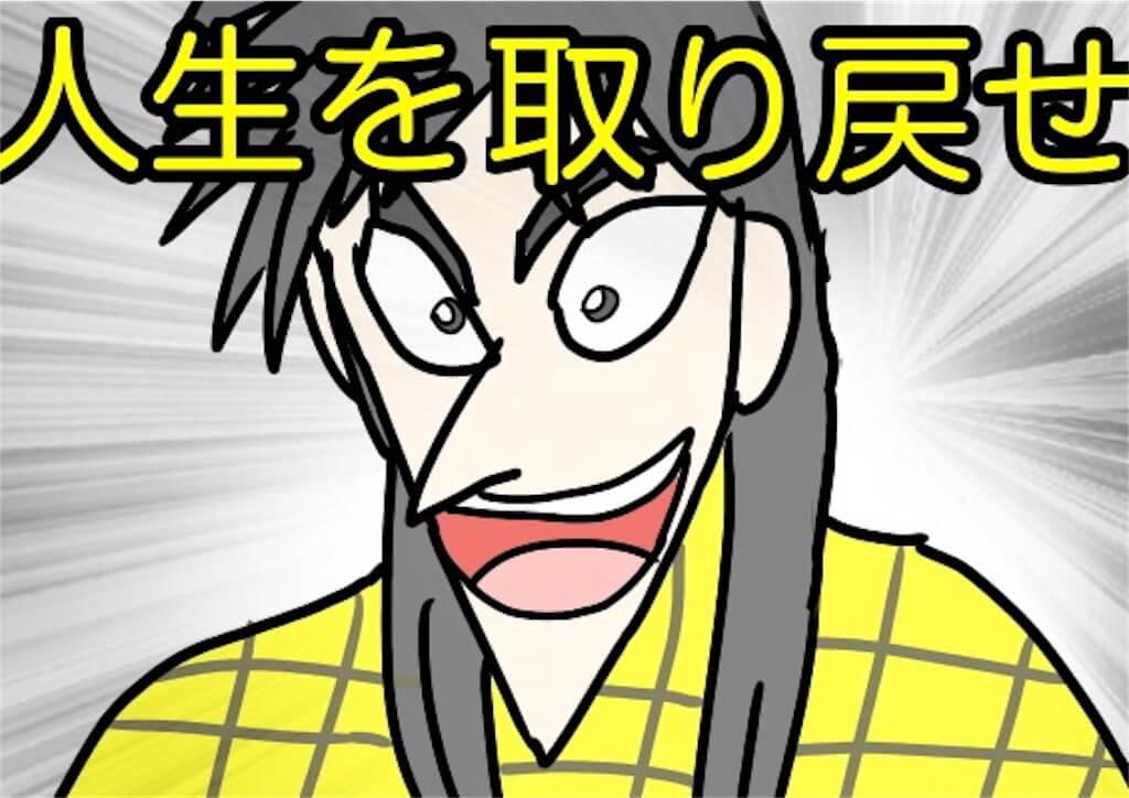 f:id:bokutokazokutosonota:20191129232321j:plain