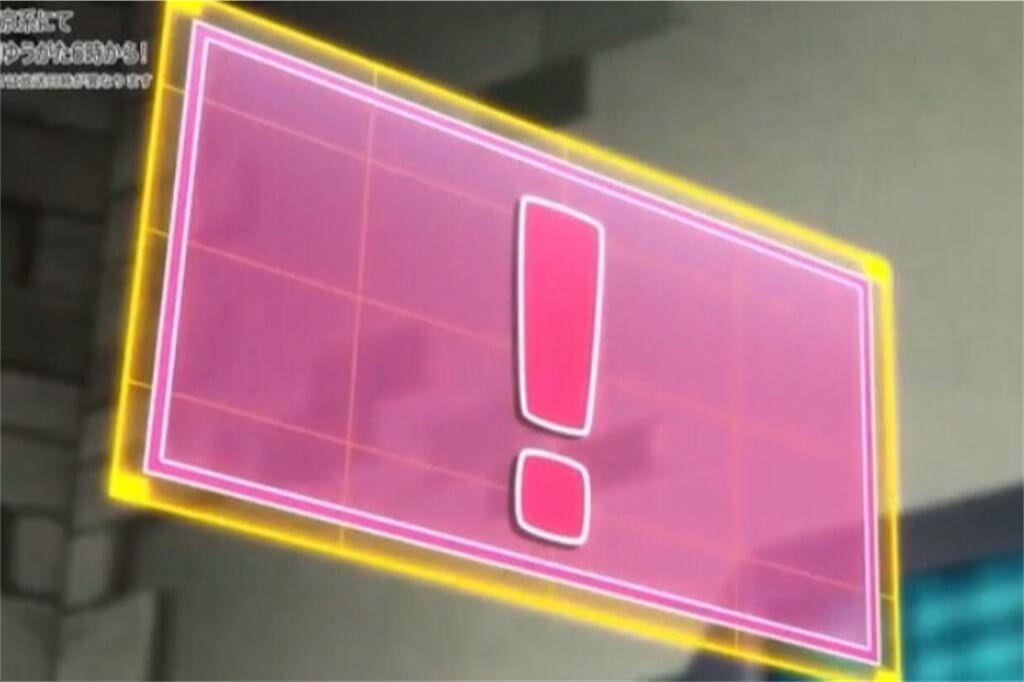 f:id:bokutokazokutosonota:20191202230126j:plain